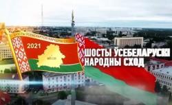 Гомельская область: 5 насыщенных лет развития региона